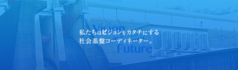 北光コンサル株式会社